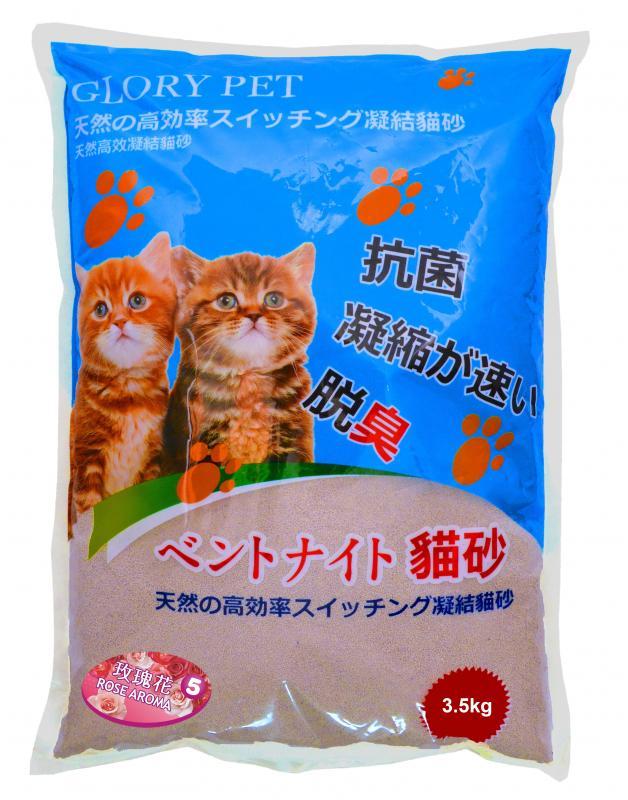 優米卡小圓球砂(玫瑰香)3.5kg