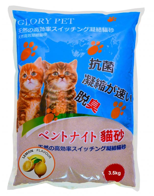 優米卡小圓球砂(檸檬香)4kg