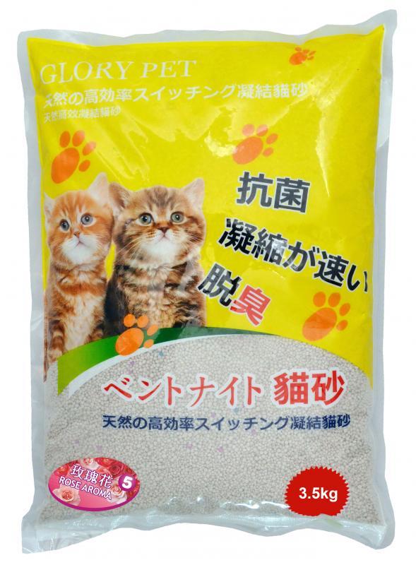 優米卡大圓球砂(玫瑰香)4kg