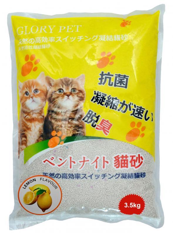 優米卡大圓球砂(檸檬香)3.5kg