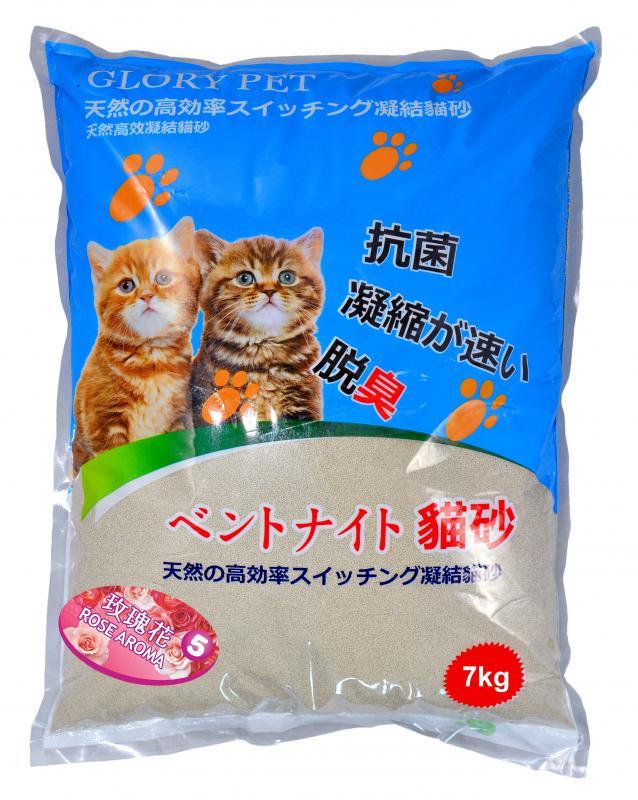優米卡小圓球砂(玫瑰香)7kg