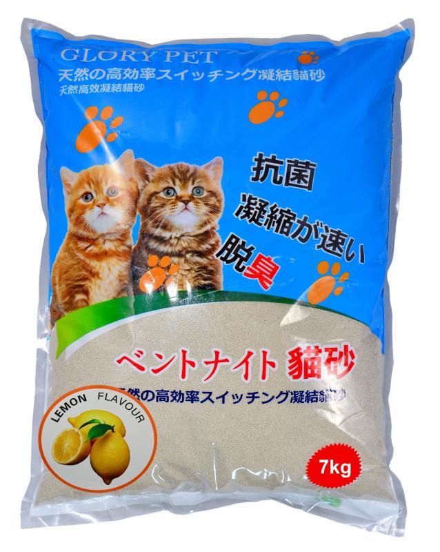 優米卡小圓球砂(檸檬香)7kg