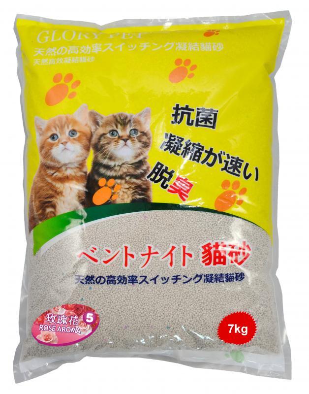 優米卡大圓球砂(玫瑰香)7kg