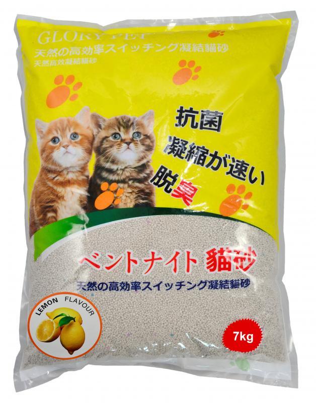 優米卡大圓球砂(檸檬香)7kg