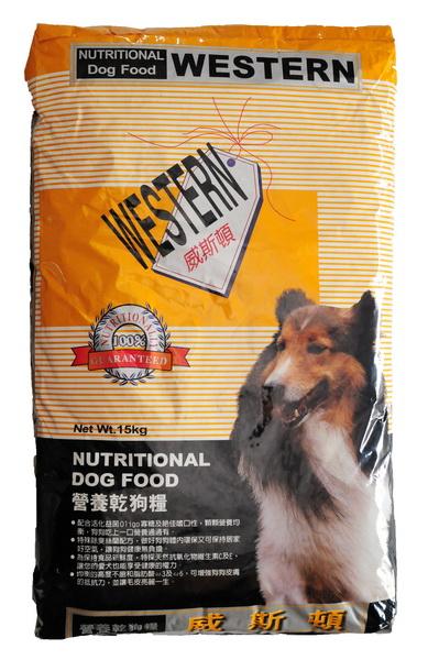 威斯頓寵物飼料15kg