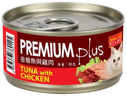PREMIUM Plus (金槍魚&雞肉) 80g (24入)