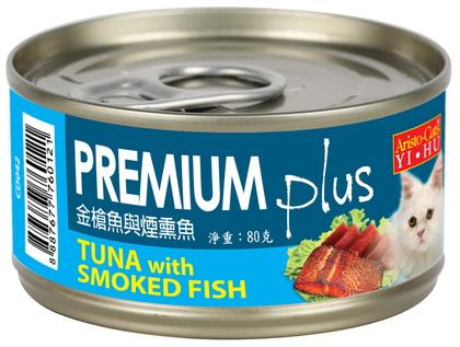 PREMIUM Plus (金槍魚&煙燻魚) 80g (24入)