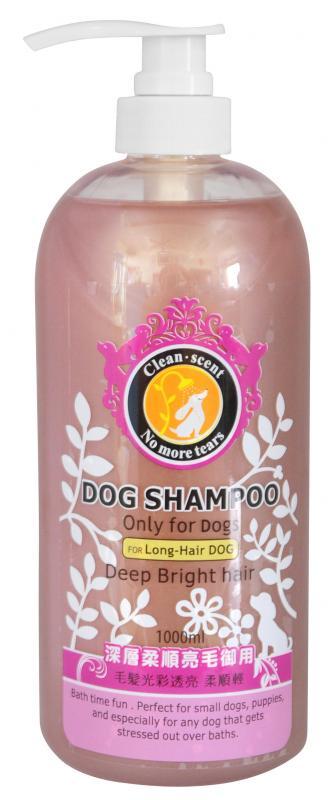 Dog shampoo香波 (深層亮毛)1000m