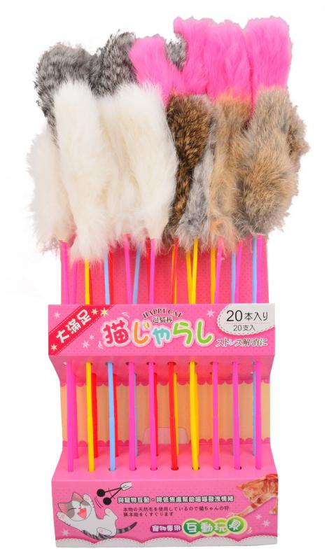 快樂貓兔毛逗貓棒(長條)