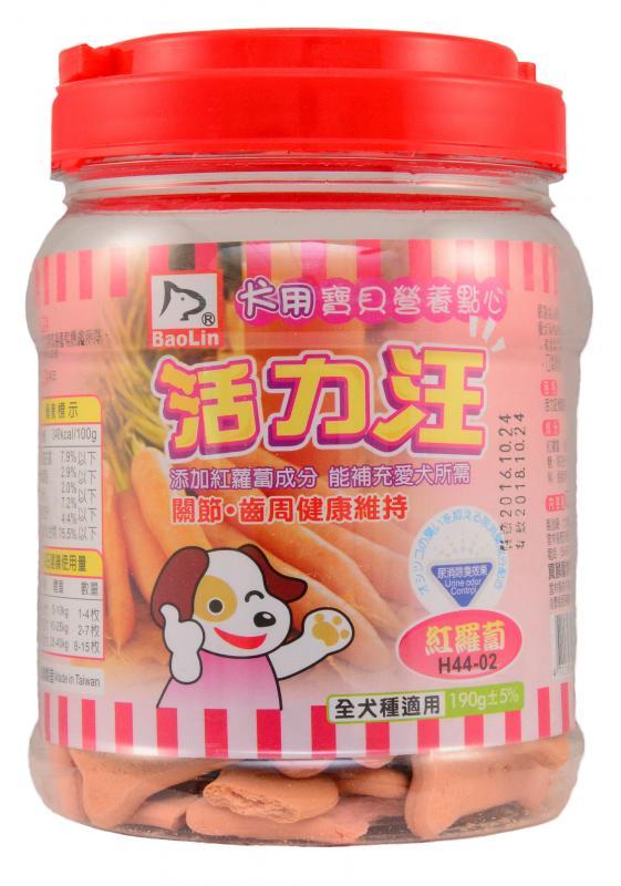 活力汪骨型餅乾(紅蘿蔔口味)190g