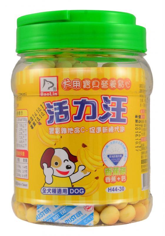 活力汪小饅頭(香蕉餅+益菌) 200g