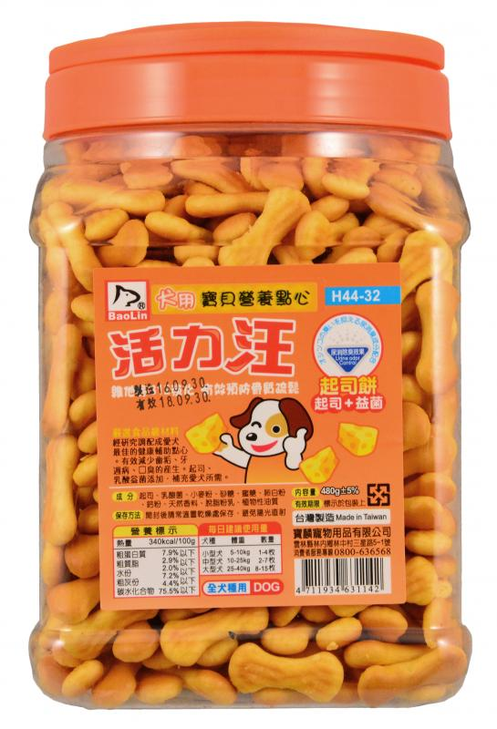 活力汪起司餅+益菌 480g