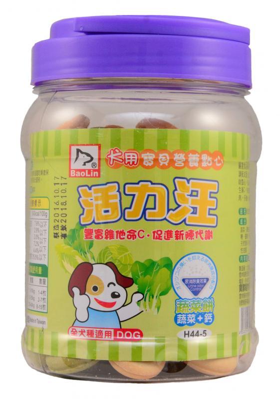 活力汪綜合蔬菜餅 200g