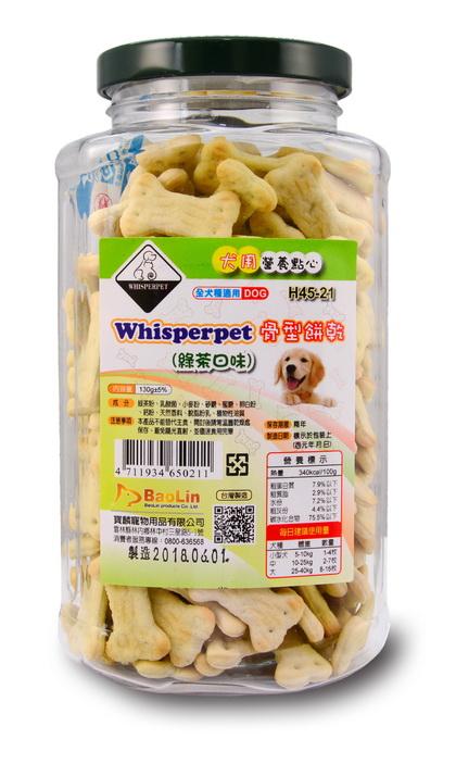 Whisperpet骨型餅乾(綠茶口味)130g