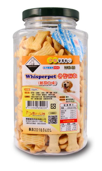 Whisperpet骨型餅乾(起司口味)130g