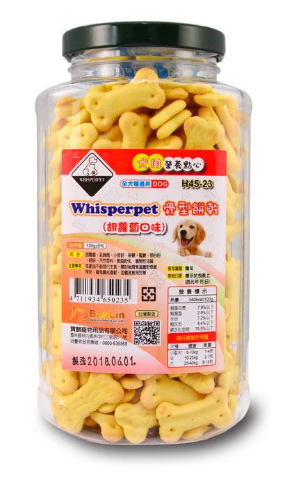 Whisperpet骨型餅乾(胡蘿蔔口味)130g