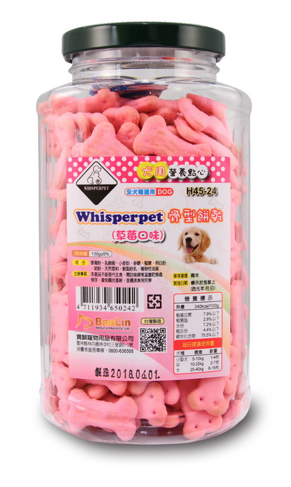 Whisperpet骨型餅乾(草莓口味)130g