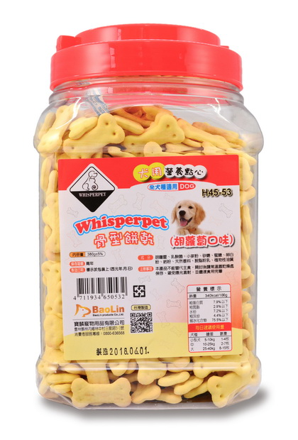 Whisperpet骨型餅乾(胡蘿葡口味)380g