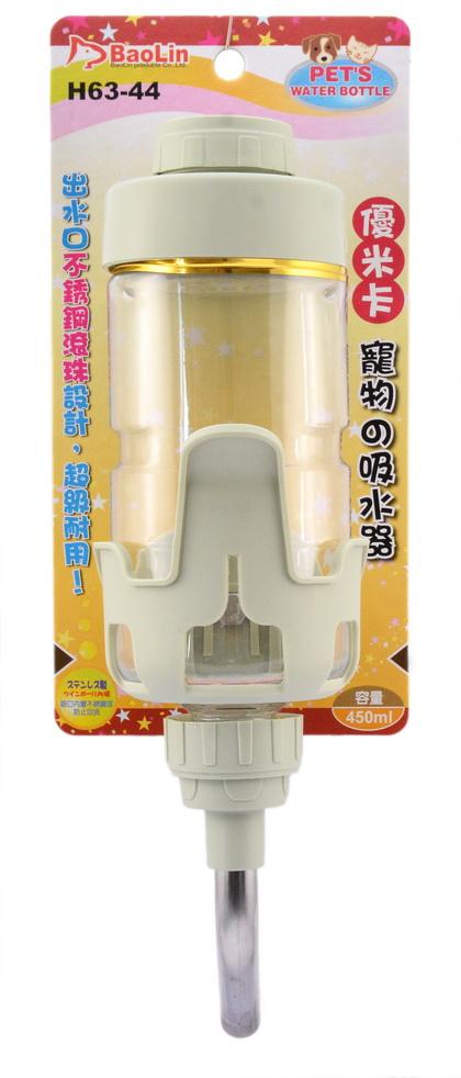 優米卡飲水器450ml