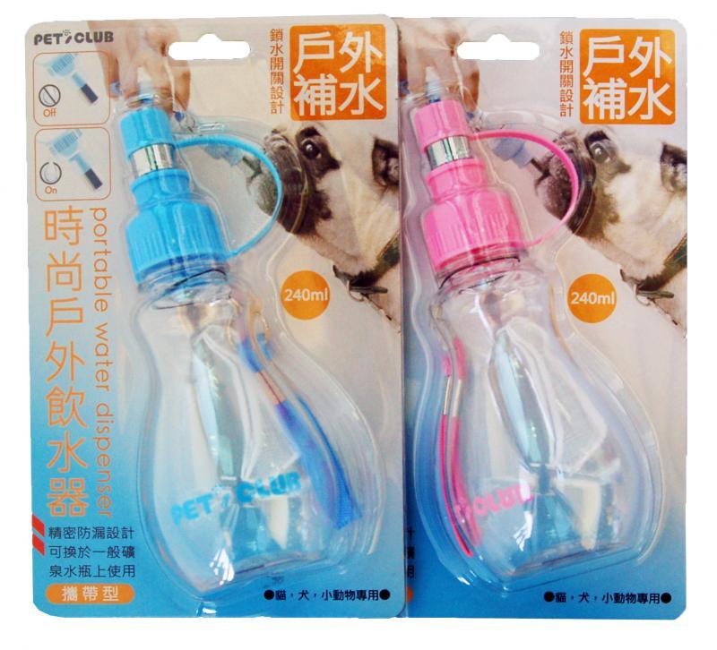 禾其時尚戶外飲水器 H528