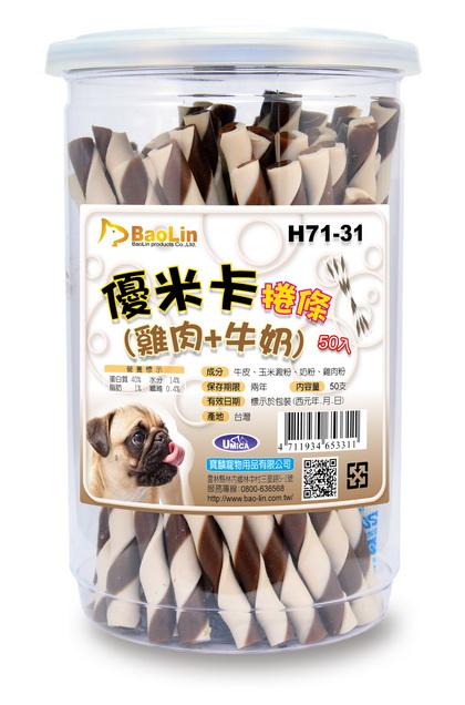 優米卡捲條(雞肉+牛奶) 50入