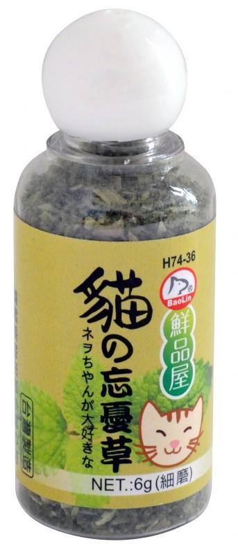 鮮品屋(細磨)薄荷貓草6g