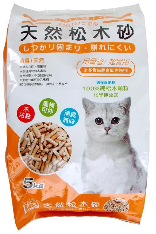 優米卡松木屑(貓.小動物)5kg