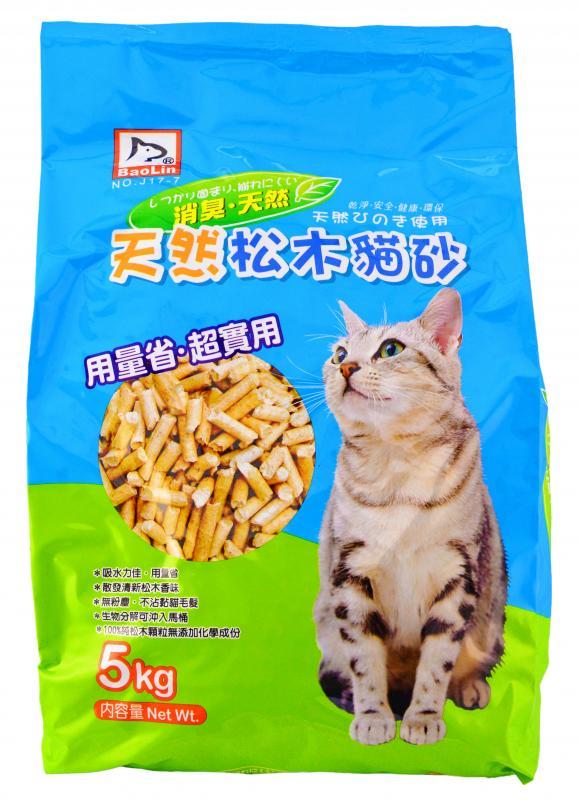 寶麟松木屑(貓.小動物)5kg 原味