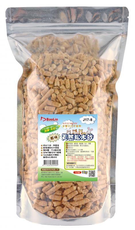 寶麟松木屑(小動物)原味1kg