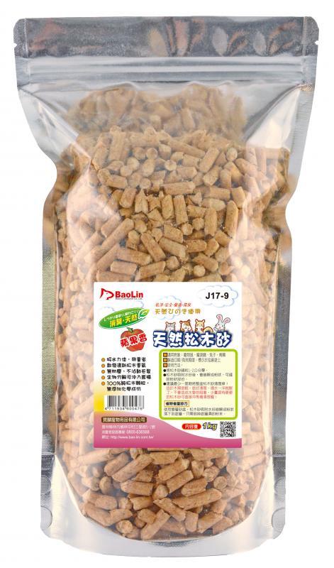寶麟松木屑(小動物)蘋果味1kg