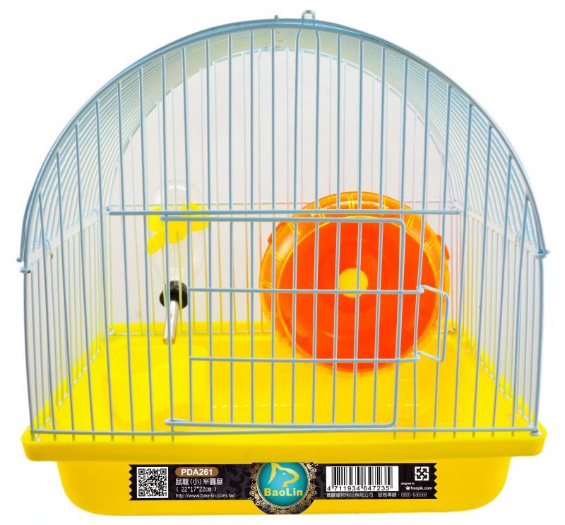 鼠籠(小)半圓屋    綠.黃.藍.橘