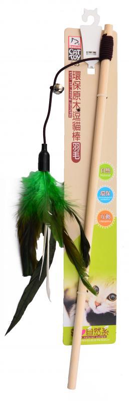 貓玩具(環保木桿) 羽毛