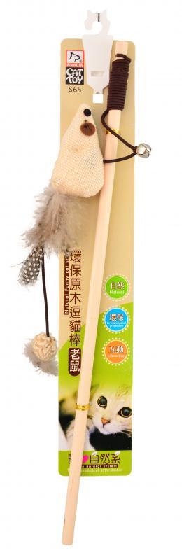 貓玩具(環保木桿) 老鼠