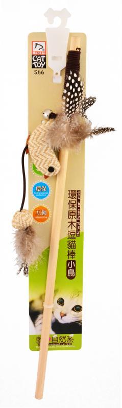 貓玩具(環保木桿) 小鳥