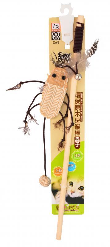 貓玩具(環保木桿) 蟲子